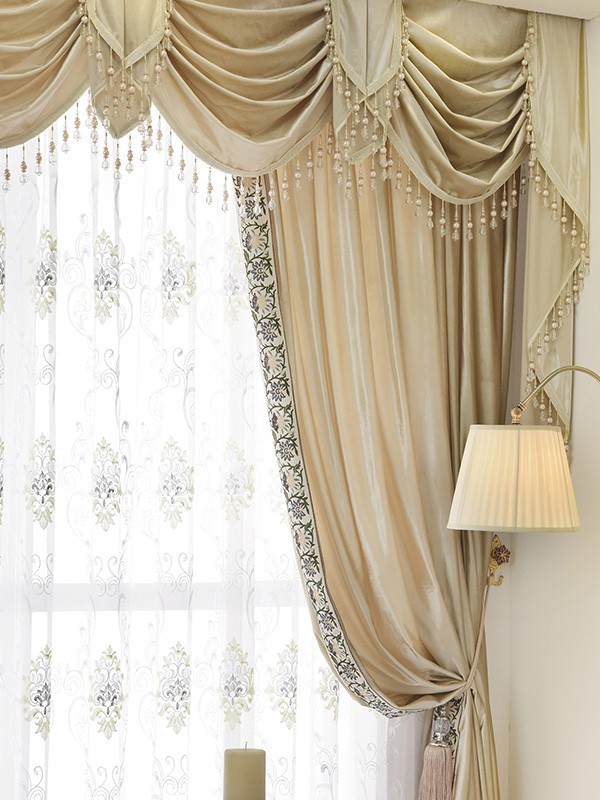 Twynam Beige And Yellow Waterfall And Swag Valance And
